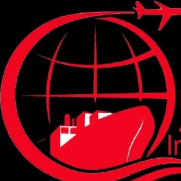 Zramex International Courier